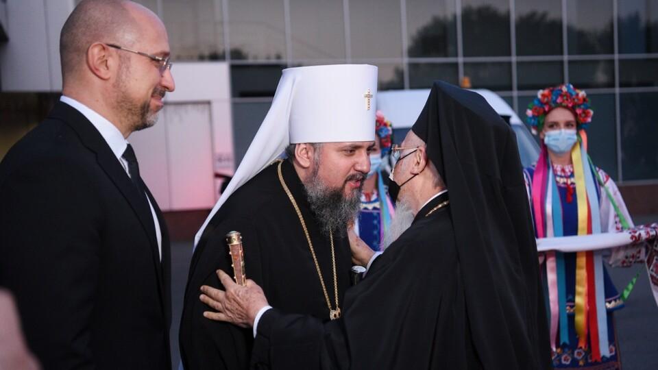 В Україну приїхав Вселенський патріарх