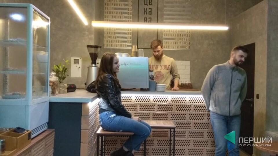 У центрі Луцька відкрилась кав'ярня «Це кава». Ми перевірили, чи там смачно