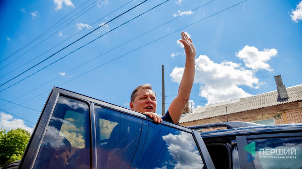 Партія Олега Ляшка назвала кандидатів у Волинську обласну раду. Повний список