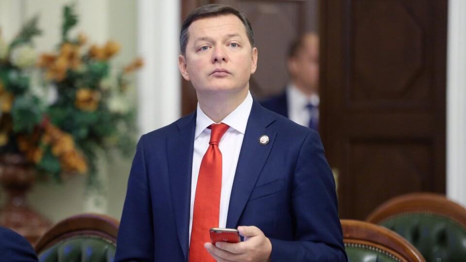 До Верховної Ради проходять п'ять партій, серед яких – політсила Ляшка, – опитування