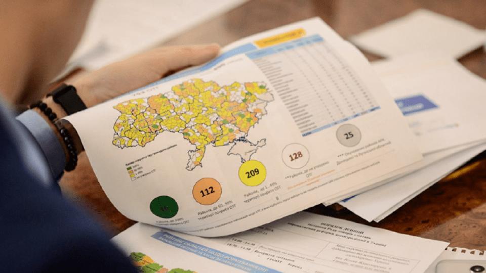 Кабмін знову поділив Україну на райони: тепер 129, а не 490