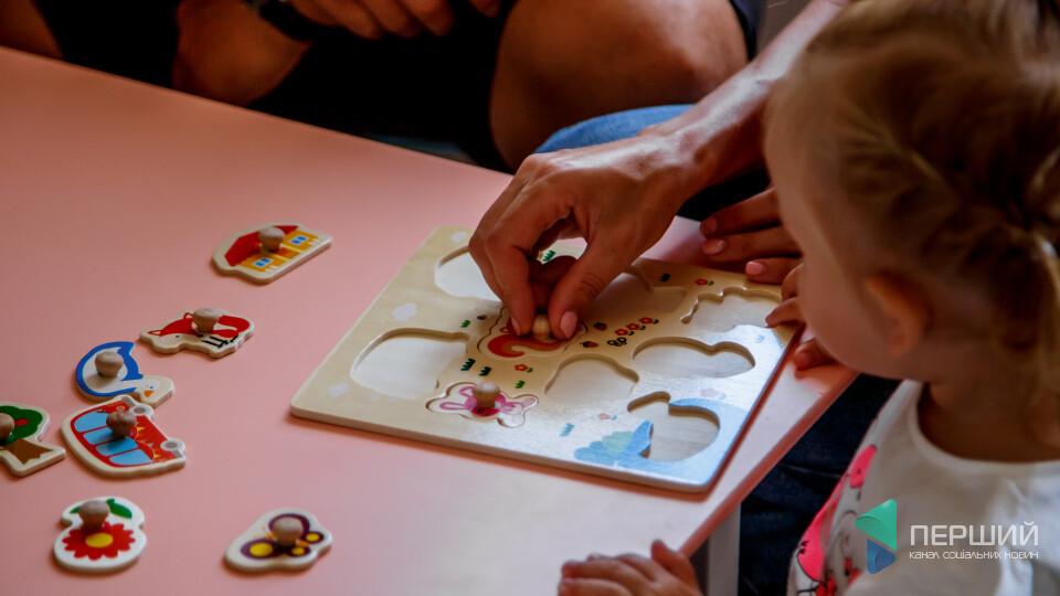 У Луцьку запрацювали підготовчі курси до школи за унікальною методикою