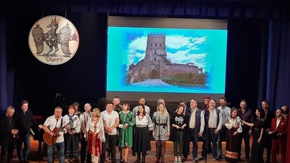 У Луцьку назвали переможців фестивалю «Оберіг-2019»