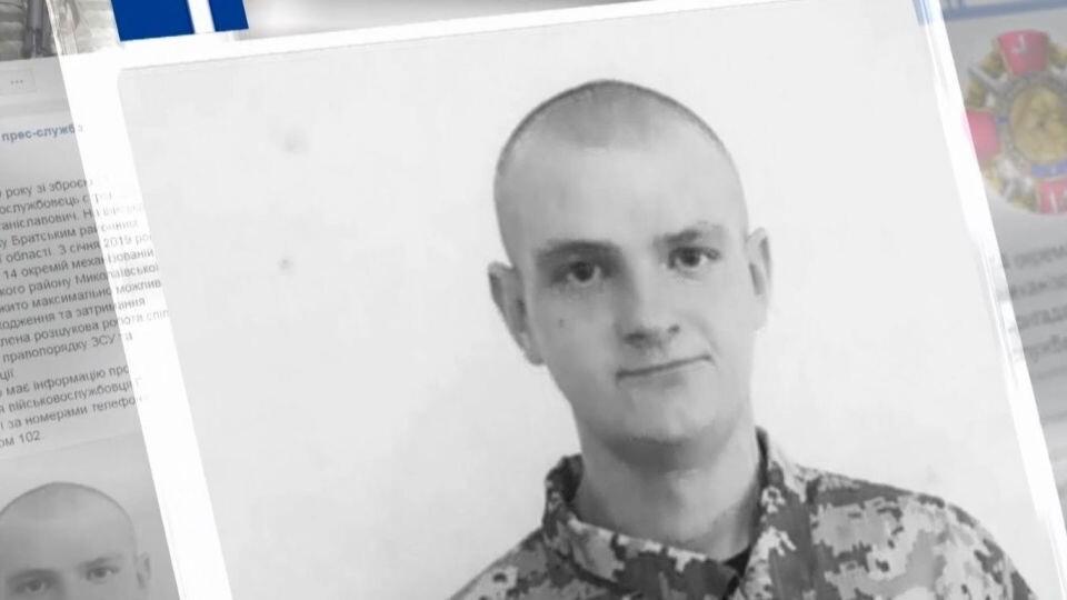 Знайшли солдата, який зі зброєю втік з військової частини на Волині