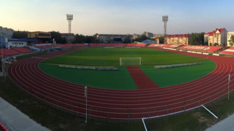 Палиця заявив, що з луцького стадіону «Авангард» можуть зробити базар