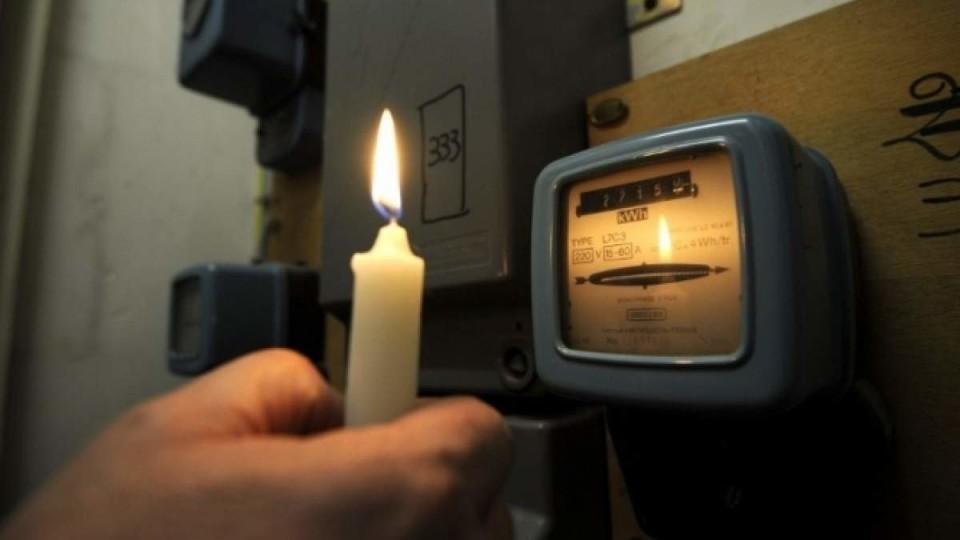 Графік відключення світла у Луцьку на 18 березня
