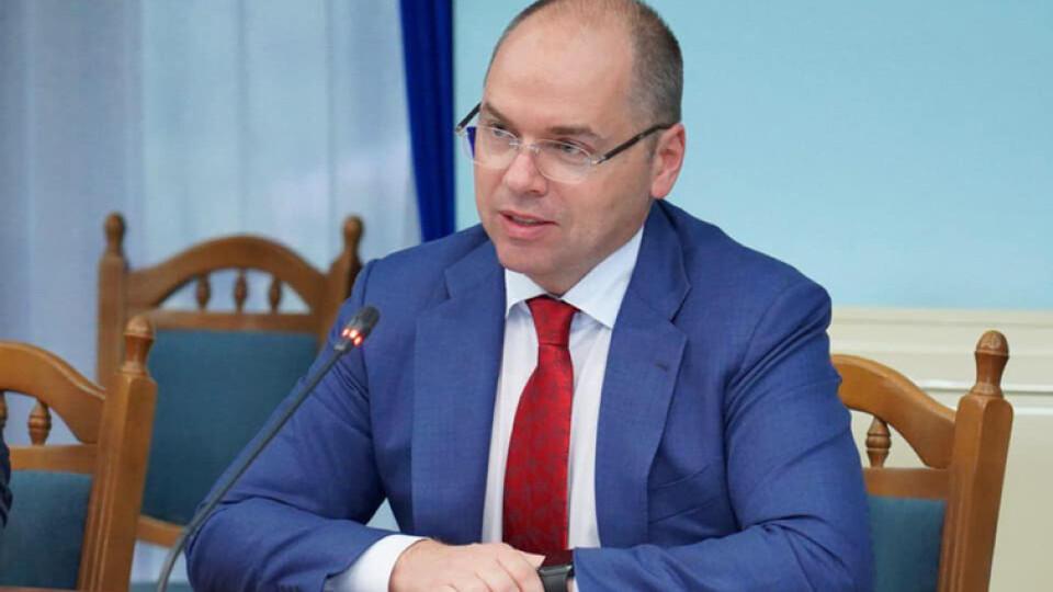 «Отримаєте найближчим часом». Степанов знову обіцяє медикам 300 % зарплати