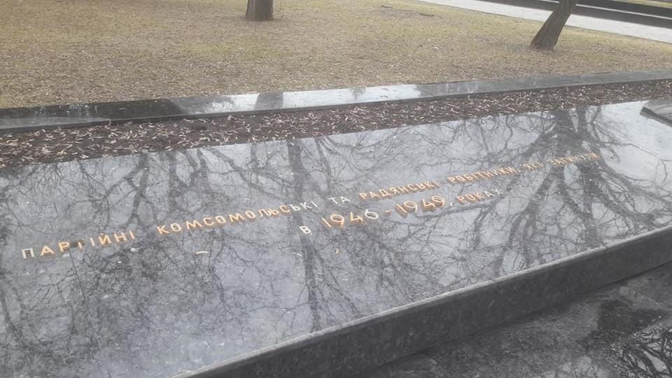 Вахтанг Кіпіані обурився, що на луцькому меморіалі є могили тих, хто насаджував сталінізм. ФОТО