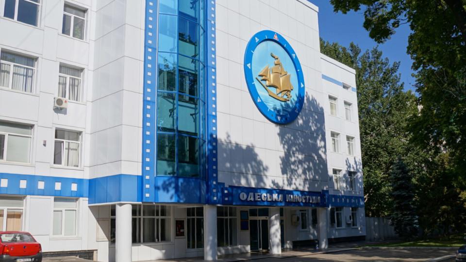 Одеська кіностудія змінює курс на європейського глядача. ВІДЕО