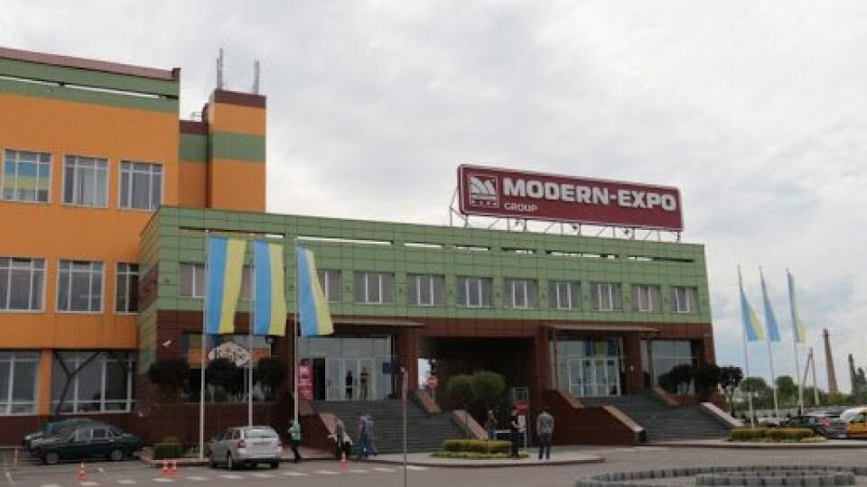 Луцькрада просить «Модерн-Експо» піти на карантин