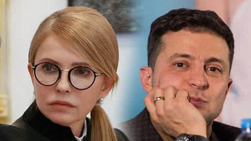 Зеленський звинуватив Тимошенко у спробі «договорняка»