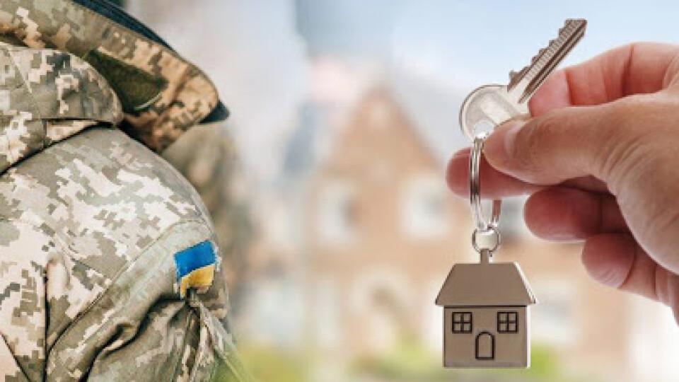 У Луцьку ще двом атовцям допомогли купити квартири