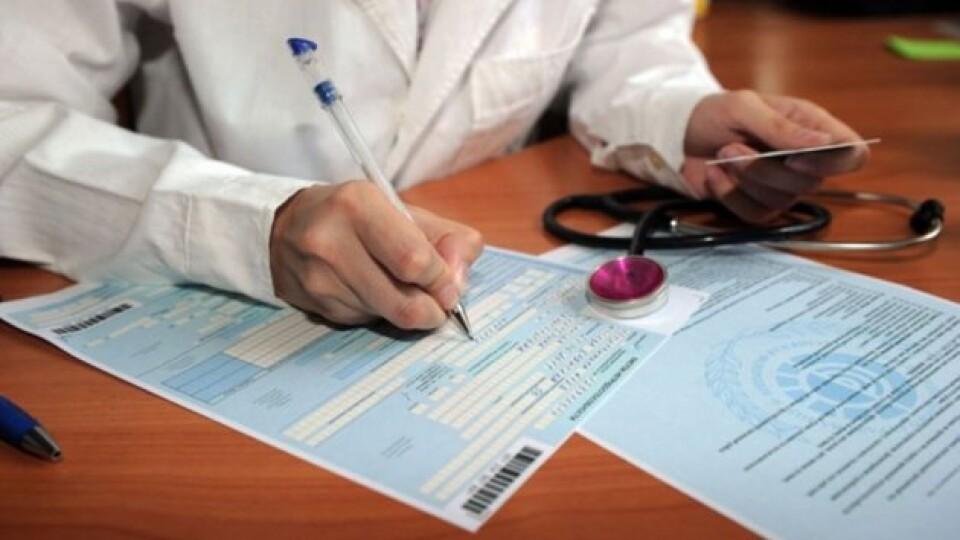 У яких випадках ще можуть видавати паперові лікарняні