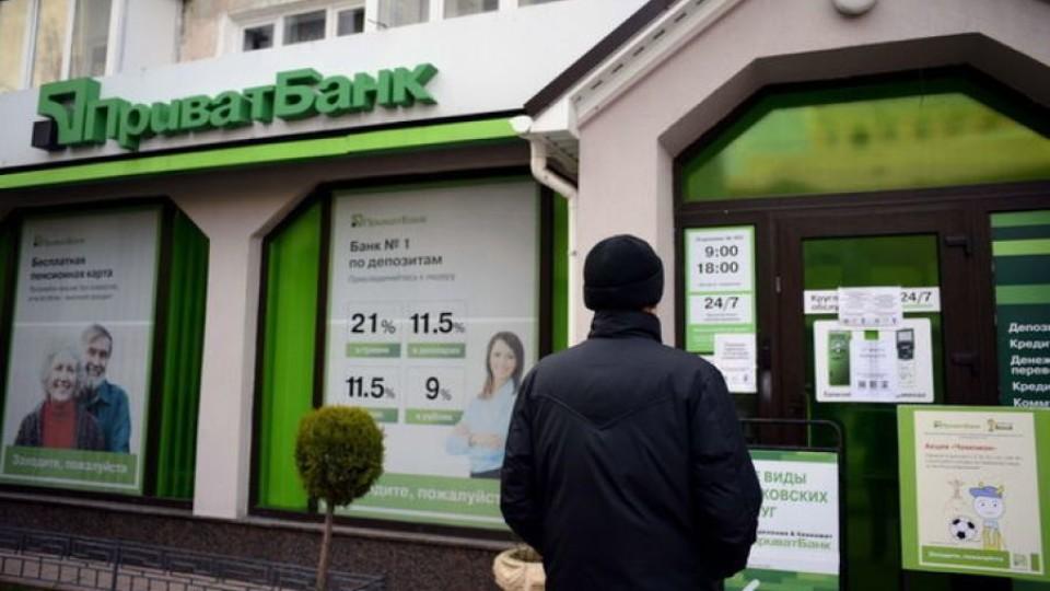 Порошенко заявив, що скасування націоналізації ПриватБанку загрожує Україні дефолтом