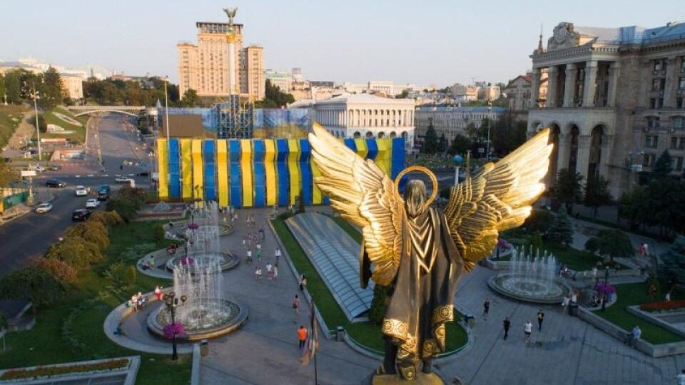 Скільки вихідних буде в українців у серпні