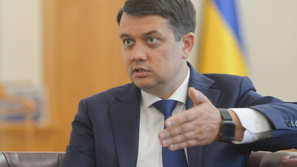 Нардепи відсторонили Разумкова від ведення пленарних засідань