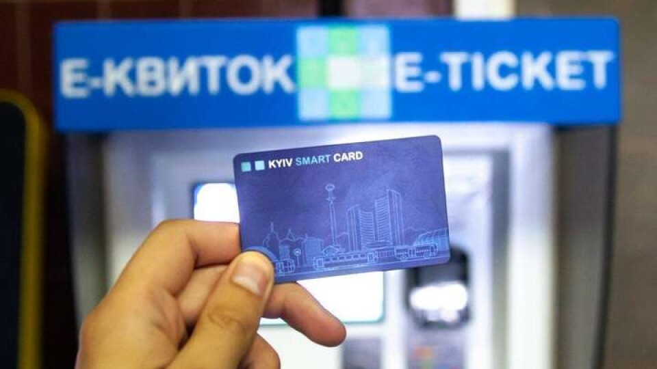 В Україні запроваджують єдиний е-квиток на транспорт