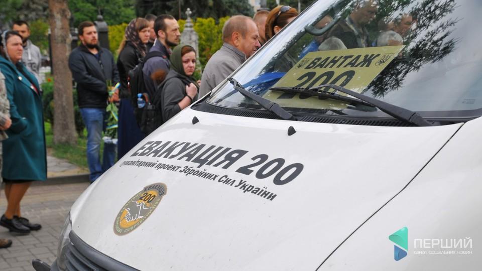 У Луцьку зустріли тіло 22-річного Героя Андрія Волоса. ФОТО. ВІДЕО