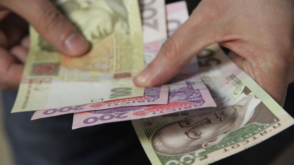 Луцький виш залишився без 3 000 000 гривень через свого бухгалтера