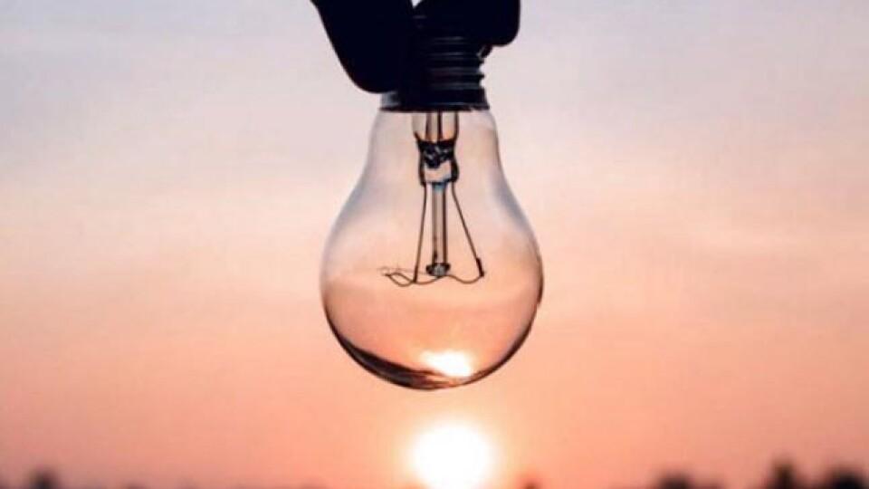У Рованцях на тривалий час вимкнуть світло. Адреси та години