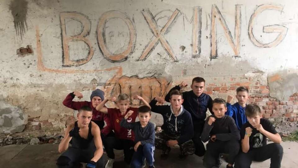 Волинянин відкрив боксерський клуб у закинутому заводі