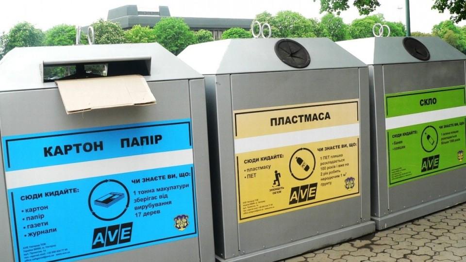 Марковані мішки, сортування,  спецавтомобіль: у громаді під Луцьком вирішують «сміттєве» питання