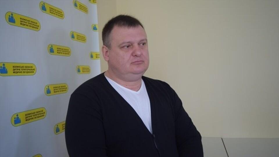 Звільнили очільника Волинської обласної дитячої лікарні Сергія Ляшенка