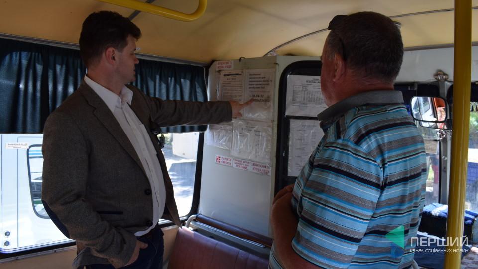 У Луцьку перевірили автобуси, які перевозять волинян