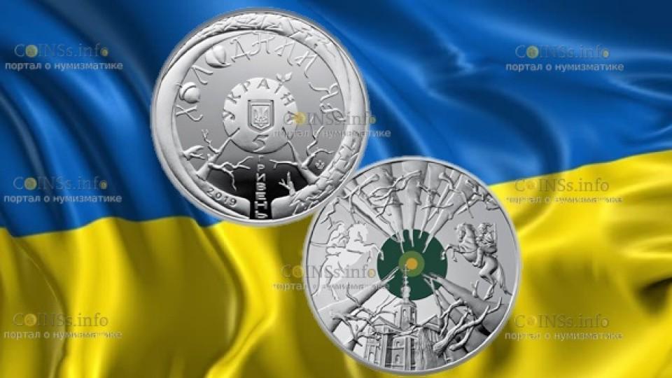 В Україні ввели в обіг 5-гривневу монету. ФОТО