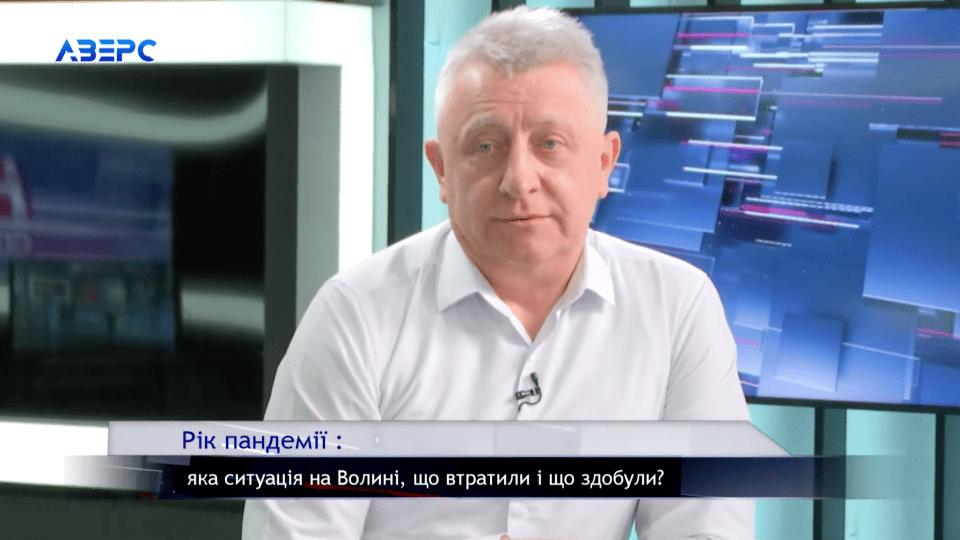 «Роботу державної санепідслужби треба відновити», - заступник голови райради Сергій Сівак