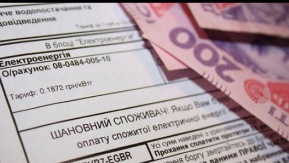 Процес монетизації субсидій запустять з 1 березня, – уряд