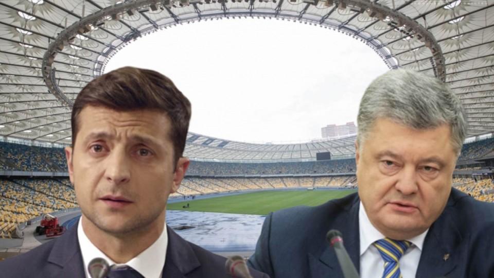 Порошенко і Зеленський домовилися із «Олімпійським» про дебати