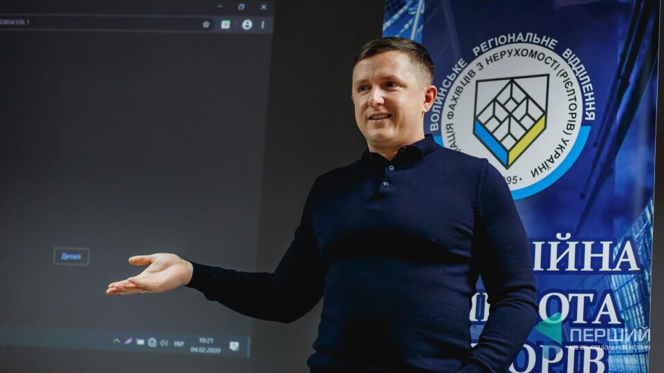 «Ми не хотіли дзвонити до клієнтів…» Андрій Разумовський – про покупців, ріелторів і успіх