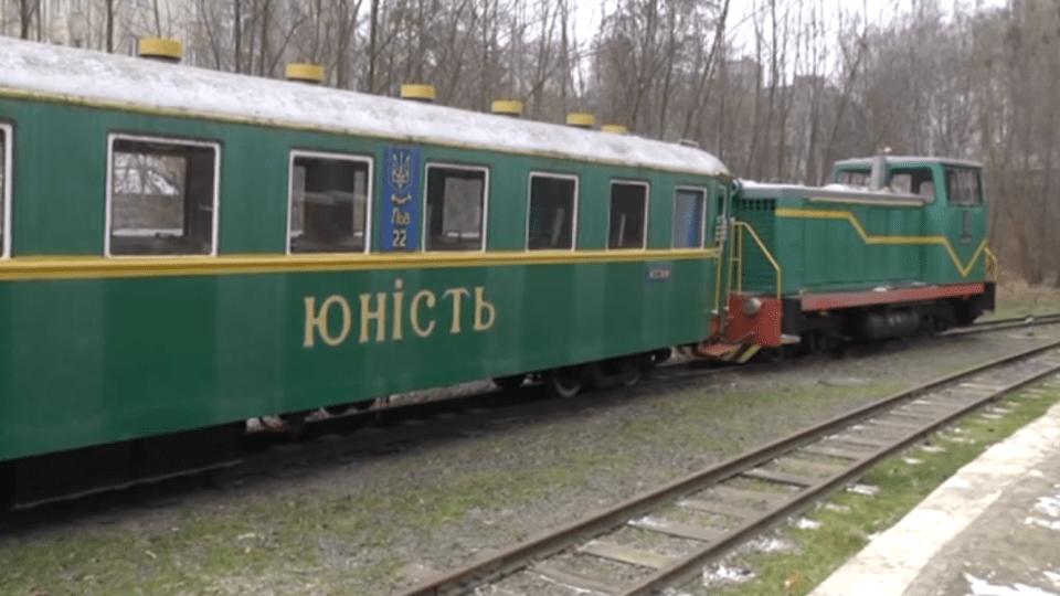 У Луцьку після 66 років роботи закрили дитячу залізницю