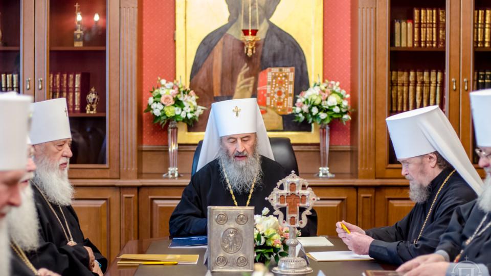 В УПЦ МП рекомендують патріарху Варфоломію «визнати помилку» і відкликати томос