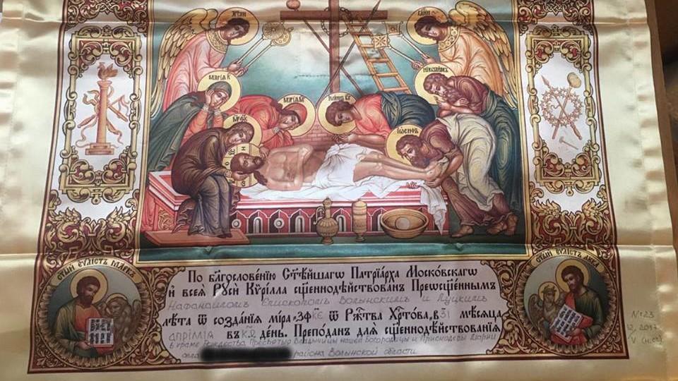 «Ми не заперечуємо, що ми частина Руської церкви», - речник УПЦ МП на Волині