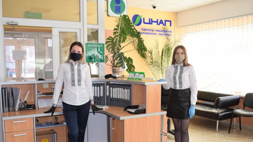 ЦНАП у Луцьку відновлює роботу