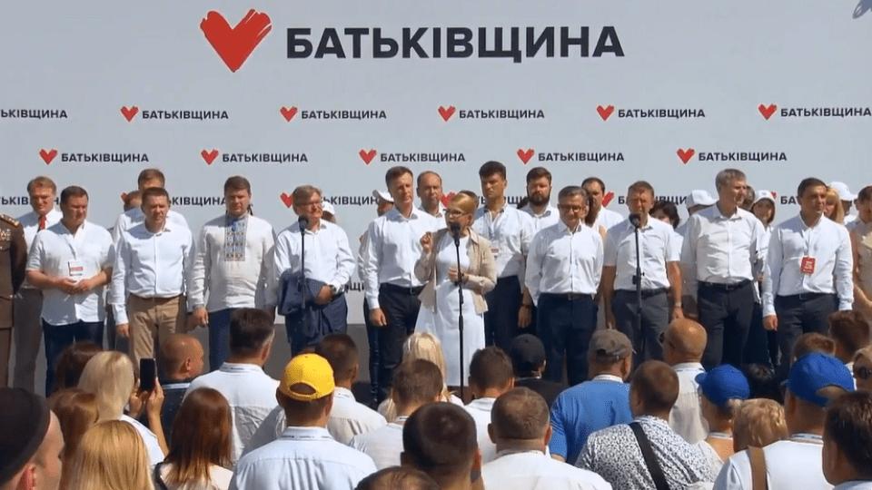 П'ятеро волинян - у списку «Батьківщини»