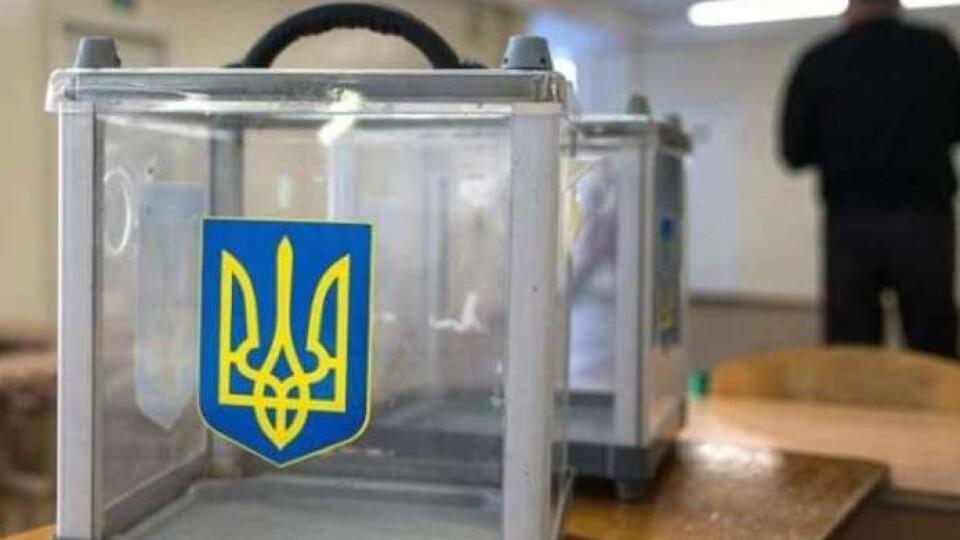 «Червона» зона не є причиною для скасування виборів, – ЦВК