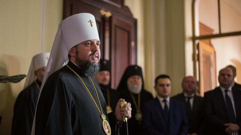 Митрополит Епіфаній пояснив, чому парафіяни повинні жертвувати на храм