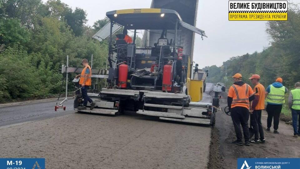 Поблизу Луцька розпочали ремонтувати один з міжнародних автошляхів