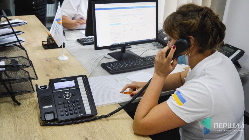 Вперше в Україні: на Волині відкрили централізовану службу «104»