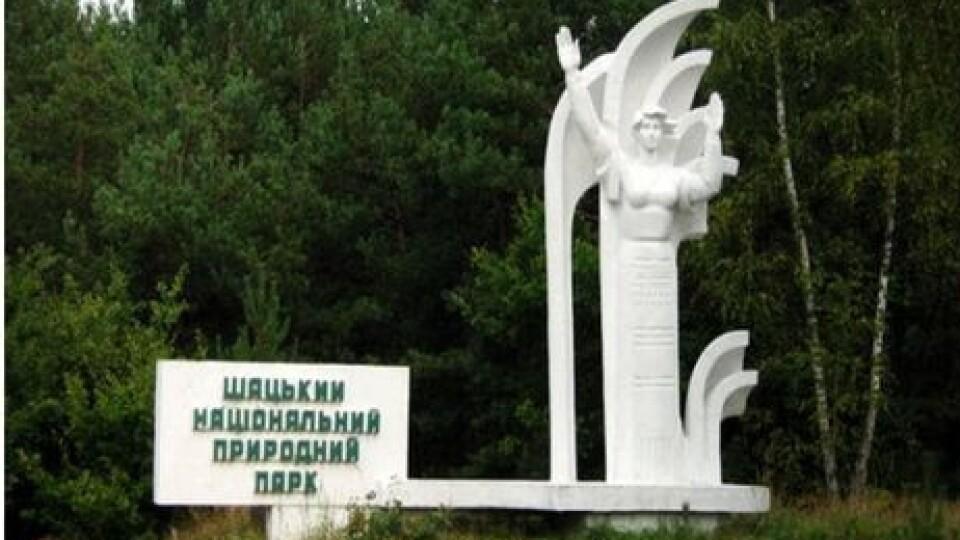 Судитимуть колишнього керівника Шацького національного парку