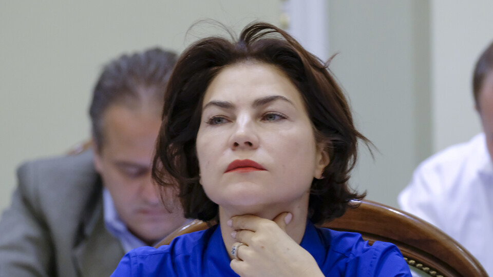 «Слуги народу» погодили кандидатуру Генерального прокурора, – ЗМІ