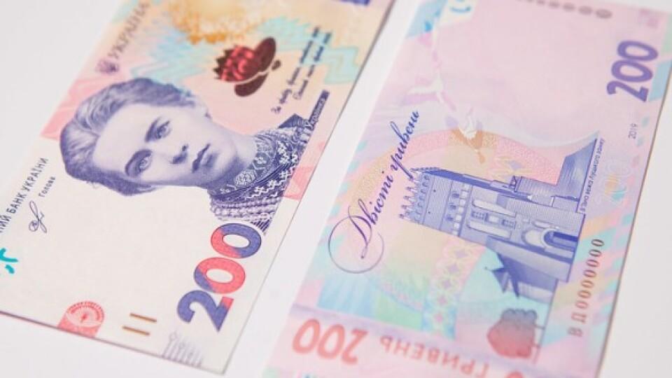 Вводять в обіг оновлені 200 гривень