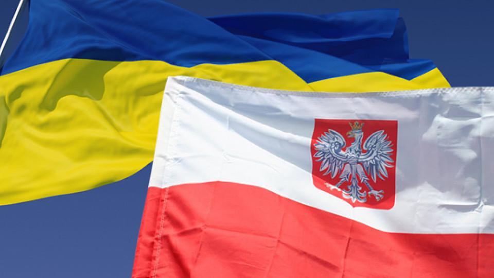 Як Росія хоче посварити Україну та Польщу