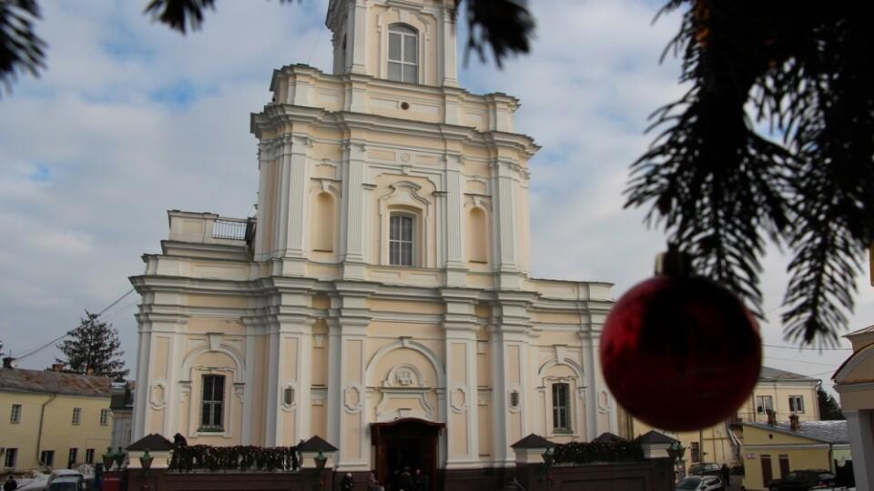 Оприлюднили розклад різдвяних богослужінь у луцькому Свято-Троїцькому соборі