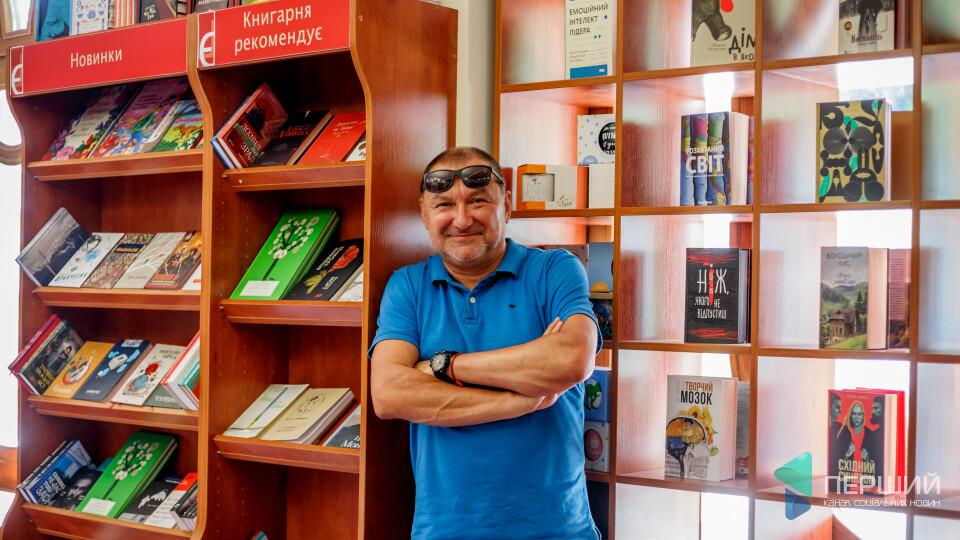«Ми зробили бібліотеку в «Короні Вітовта». Ресторатор Олег Іванюк. РОЗМОВА В КНИГАРНІ