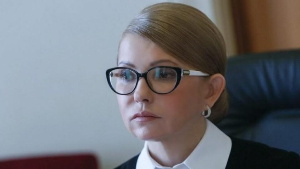Хвору на COVID-19 Юлію Тимошенко підключили до апарату штучного дихання