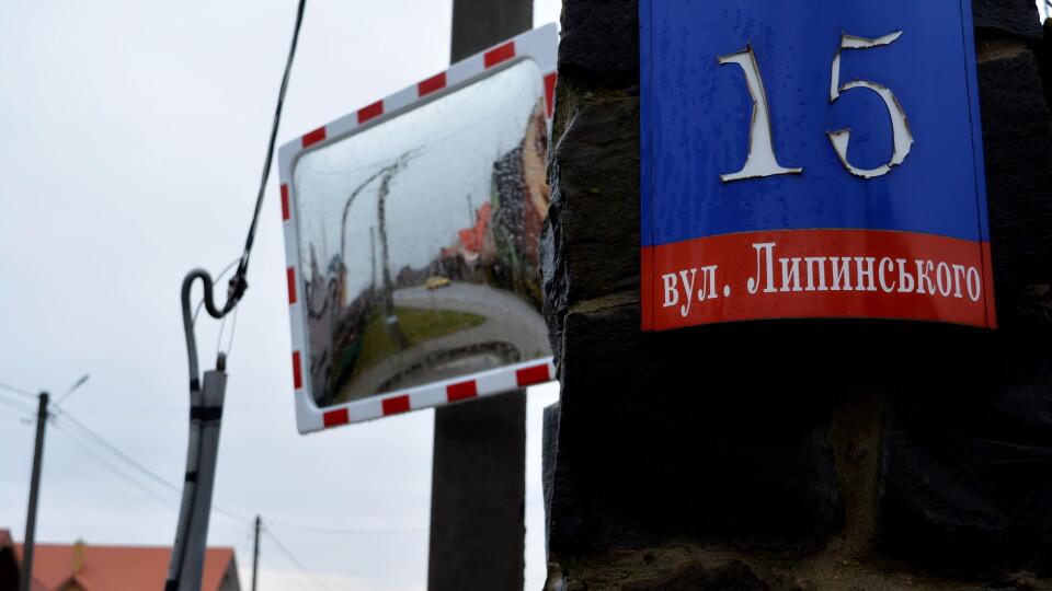 У громаді під Луцьком оголосили ініціативу з встановлення дорожніх дзеркал